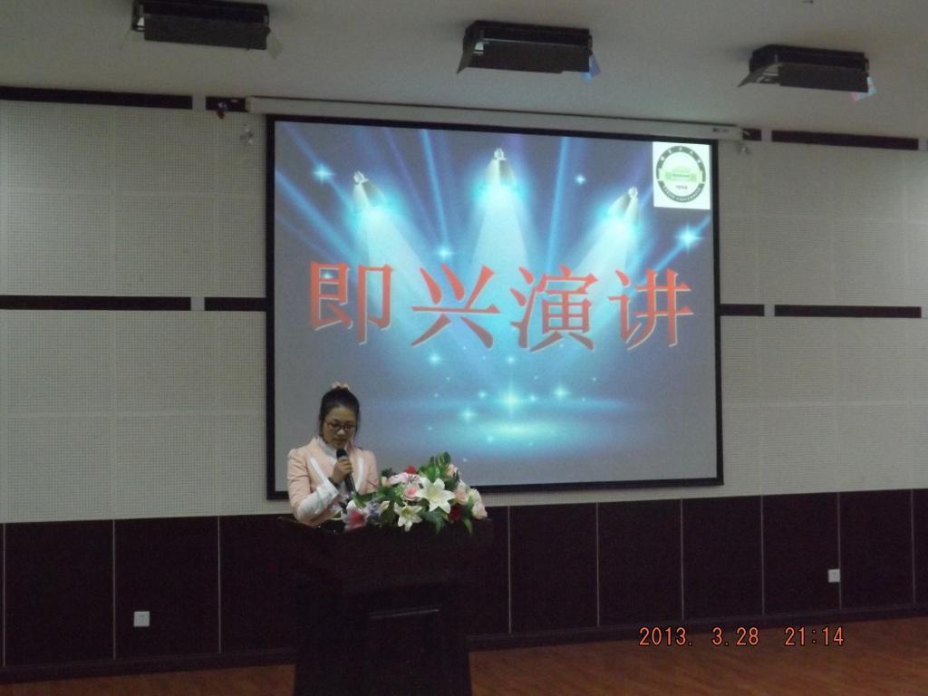 2013年塔里木大学研究生英语演讲比赛圆满举行