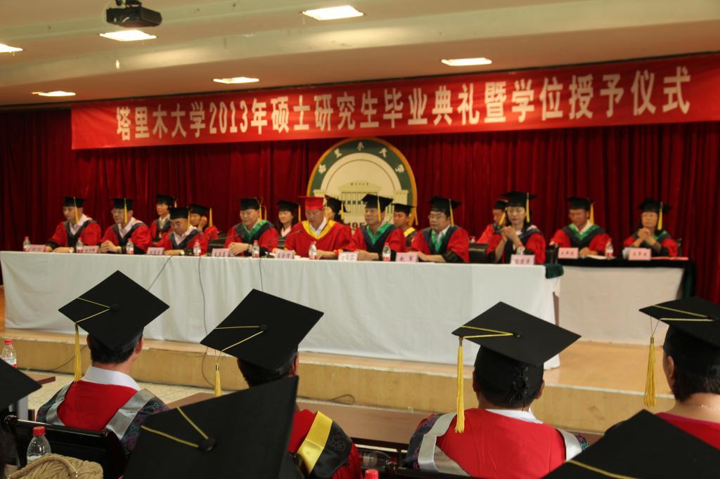 塔里木大学2013届硕士研究生毕业典礼暨学位授予仪式